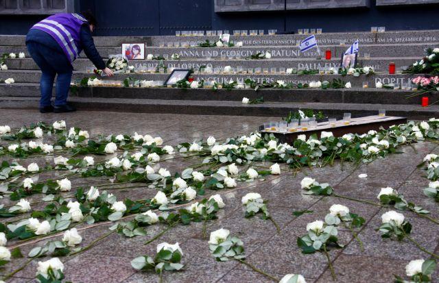 Βερολίνο: Τι έχει αλλάξει μετά το αιματηρό τρομοκρατικό χτύπημα; | tovima.gr