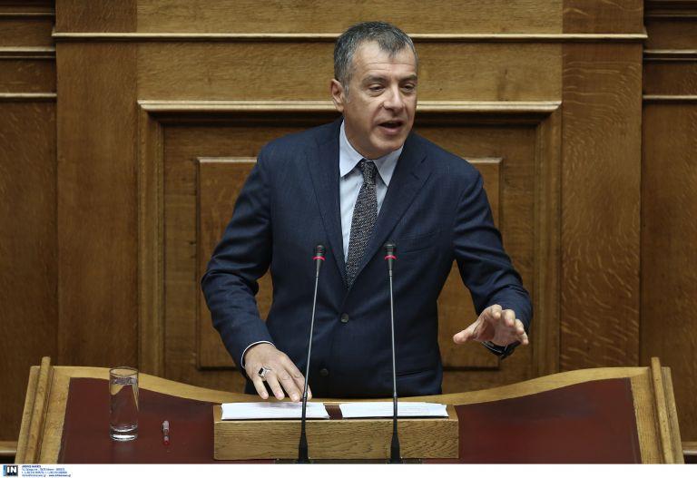 Ποτάμι: Άλμα προς τα πίσω η απόφαση για τα Θρησκευτικά | tovima.gr