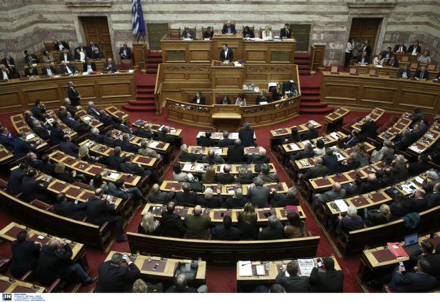 Την Τετάρτη στη Βουλή το ν/σ για την ίδρυση του Πανεπιστημίου Δυτ. Αττικής | tovima.gr