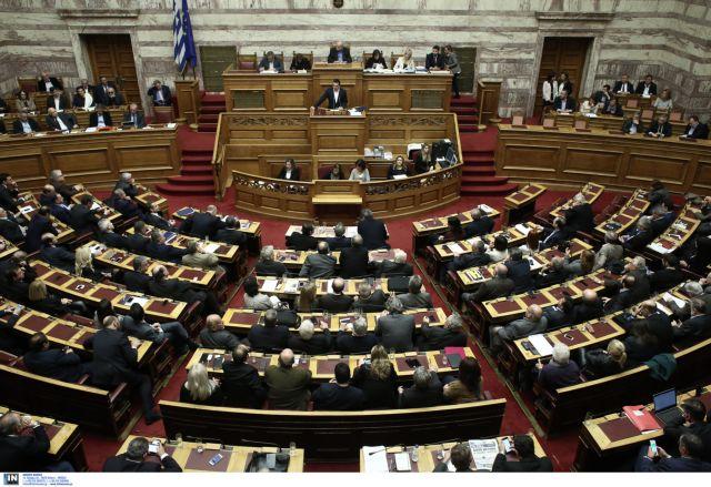 Βουλή: Επιτροπή για τα αδιάθετα κουπόνια των κομμάτων | tovima.gr