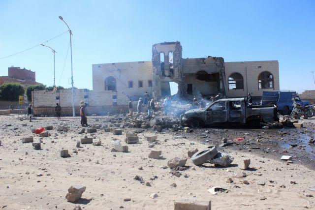Υεμένη: 11 άμαχοι νεκροί από αεροπορική επιδρομή | tovima.gr