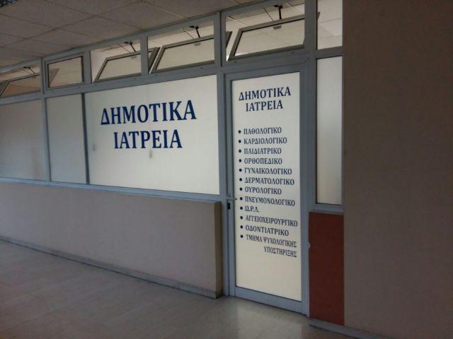 Σύμπραξη για την υγεία της… ψυχής Δ. Αθηναίων – Deree   tovima.gr