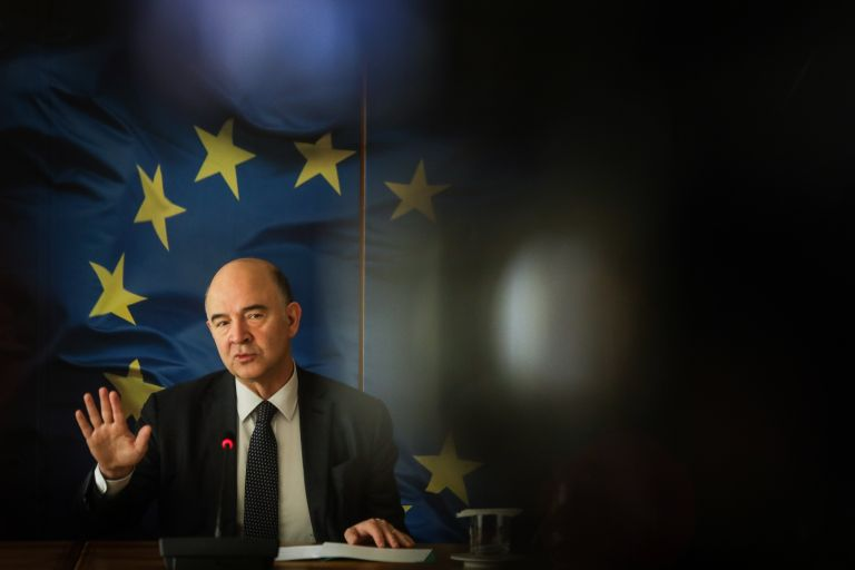 Moscovici: Greece needs its own development strategy | tovima.gr