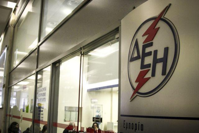 Διαγραφή και ρυθμίσεις οφειλών προβλέπει η ΔΕΗ για τους πυροπαθείς | tovima.gr