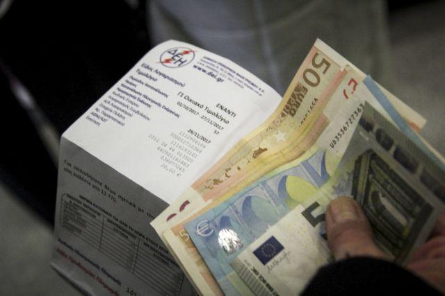 ΔΕΗ: Δυνατότητα πληρωμής λογαριασμού με το μήνα | tovima.gr