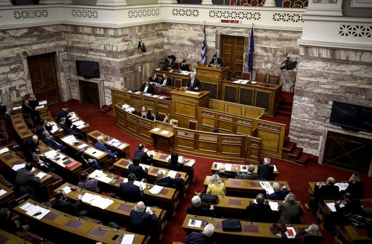 Βουλή: Υπερψηφίστηκε η τροπολογία για τους πλειστηριασμούς μετά τις αλλαγές Κοντονή | tovima.gr