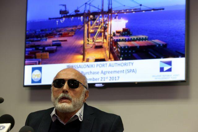 Την Τρίτη η μελέτη του ΤΑΙΠΕΔ για τα δέκα μεγάλα λιμάνια   tovima.gr