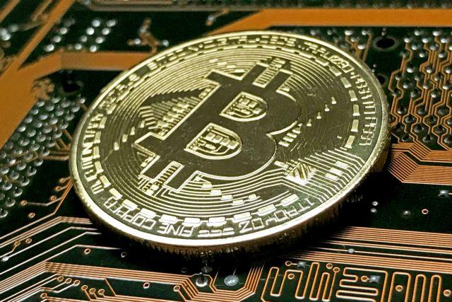 Απαγόρευσε επενδύσεις σε bitcoin η Bank of America Merrill Lynch | tovima.gr