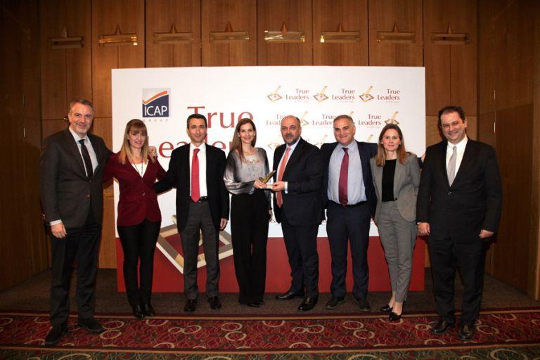 Η ERGO αναδεικνύεται σε True Leader για 4η συνεχόμενη χρονιά | tovima.gr