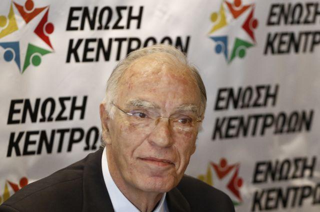 Ενωση Κεντρώων: Θα ζητήσουμε ακύρωση της Συμφωνίας των Πρεσπών   tovima.gr