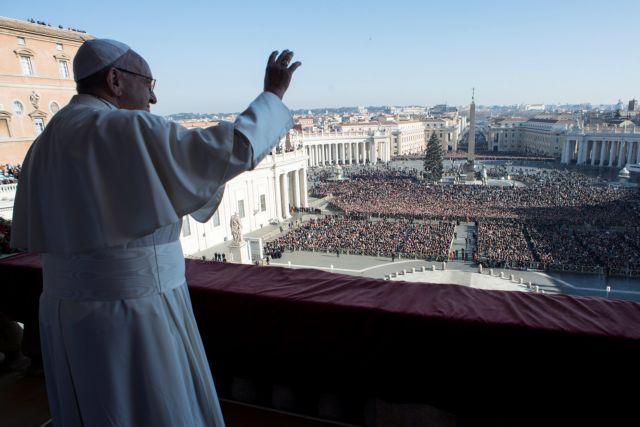 Χιλή: Αναμένουν κύματα επισκεπτών για την άφιξη του πάπα | tovima.gr
