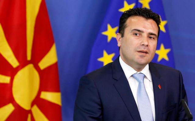 Ζάεφ: Αισιοδοξία για την επίλυση της ονομασίας της πΓΔΜ | tovima.gr