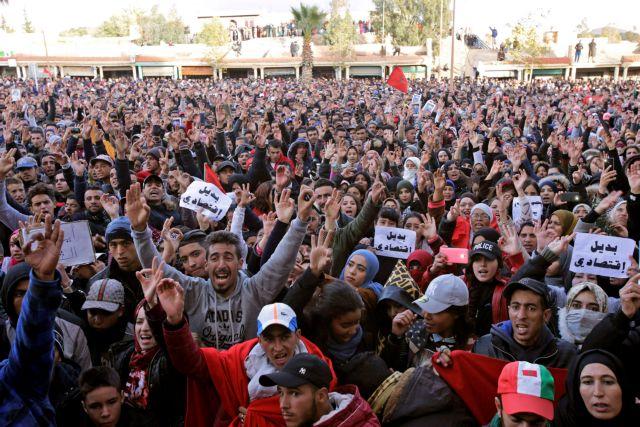 Μαρόκο: Θάνατοι σε ορυχείο πυροδοτούν διαδηλώσεις   tovima.gr