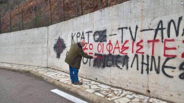 Τάκης Ζώτος: Τα ναζιστικά συνθήματα είναι ντροπή για την πόλη | tovima.gr