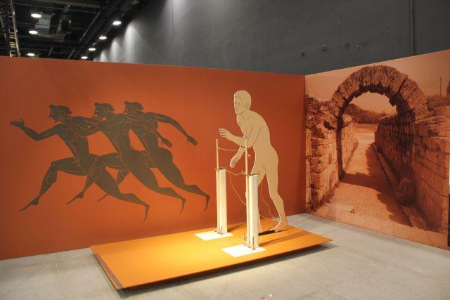 Τέχνες και αθλητισμός | tovima.gr