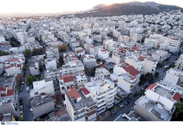 Φόβοι για κατάρρευση της αγοράς ακινήτων λόγω πλειστηριασμών | tovima.gr