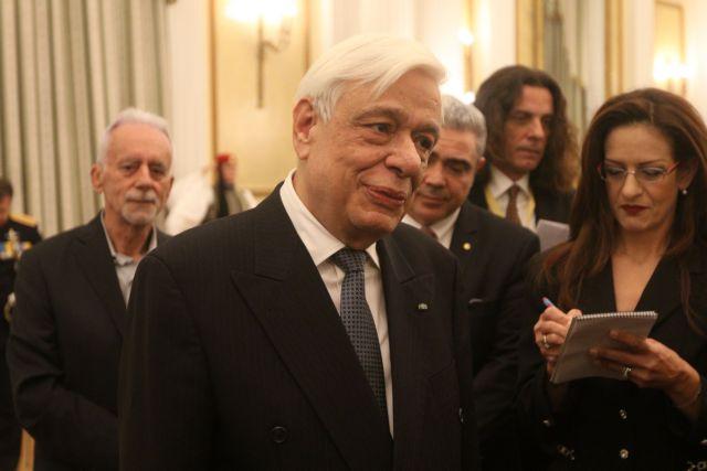 Παυλόπουλος: Τα Θεοφάνια έμπνευση για να χαράξουμε το μέλλον   tovima.gr