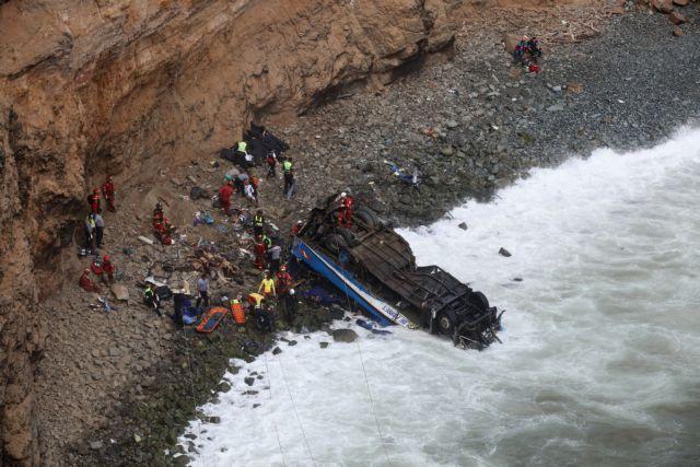 Περού: 48 νεκροί από πτώση λεωφορείου σε χαράδρα | tovima.gr
