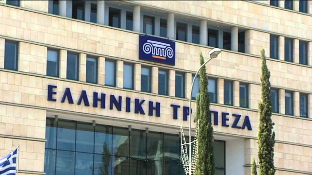 Κύπρος: Ξεκίνησε η πώληση «κόκκινων δανείων»   tovima.gr