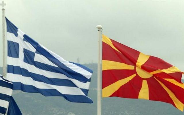 Οι εξελίξεις με την πΓΔΜ «γεννούν» δεξιό κόμμα; | tovima.gr