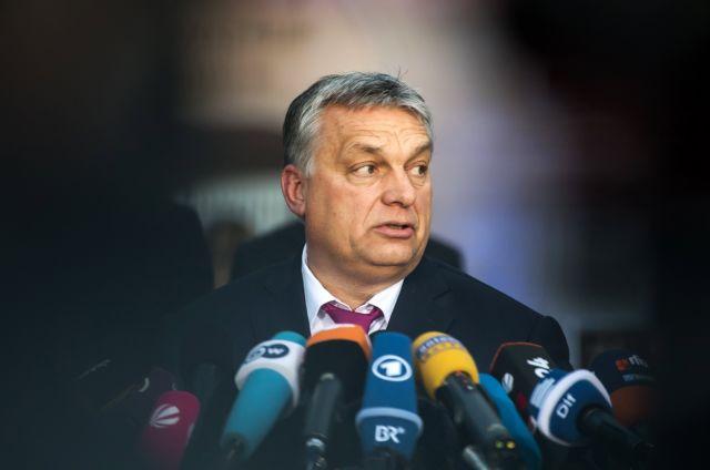 Το Σένγκεν πνέει τα λοίσθια σύμφωνα με τον ούγγρο πρωθυπουργό | tovima.gr