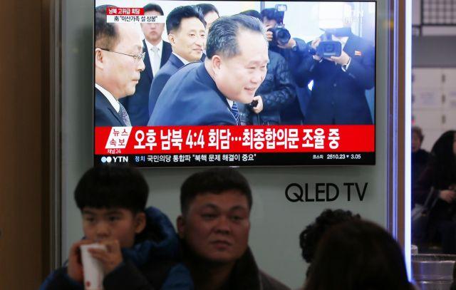 Βόρεια-Νότια Κορέα: Το «χαμόγελο» πάγωσε στη συζήτηση για τα πυρηνικά   tovima.gr