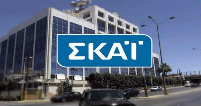 Ο ΣΚΑΙ κατέθεσε αίτηση για μία από τις επτά τηλεοπτικές άδειες | tovima.gr