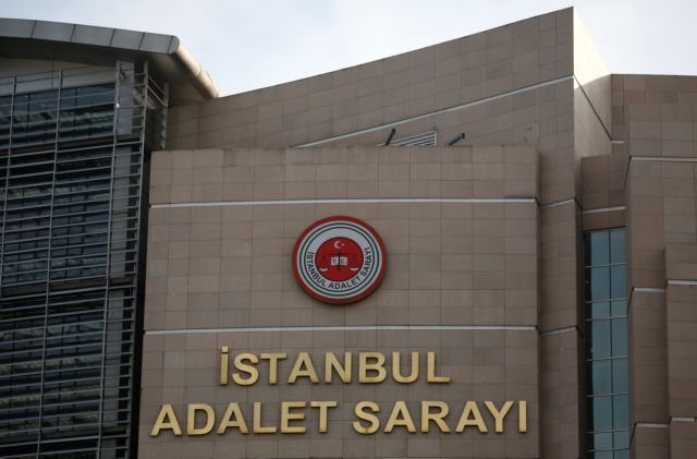 Τουρκία: Ισόβια σε 18 για τη δολοφονία στρατιώτη | tovima.gr