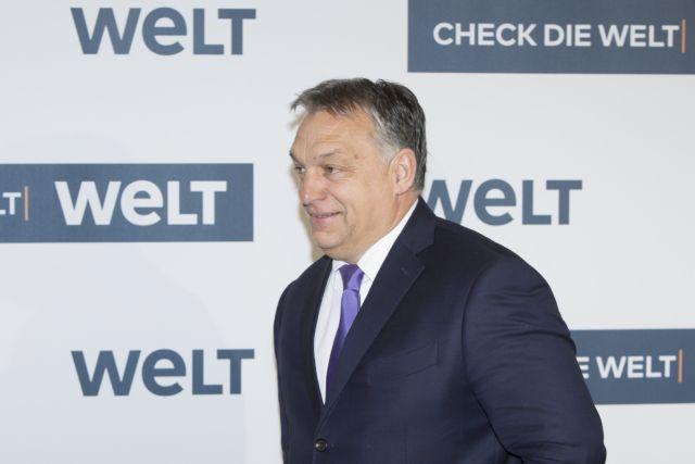Ουγγαρία: Στις 8 Απριλίου οι βουλευτικές εκλογές | tovima.gr