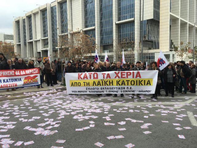 Κλειστό το ρεύμα ανόδου στη Λ.Αλεξάνδρας | tovima.gr