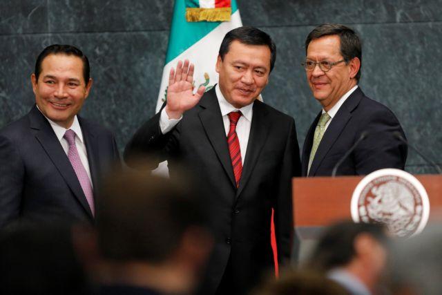 Μεξικό: Παραιτήθηκε ο υπουργός Εσωτερικών | tovima.gr