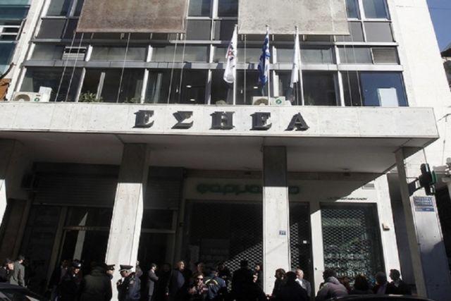 ΕΣΗΕΑ: Ανακοίνωση της ένωσης για τις εξελίξεις στο MEGA | tovima.gr
