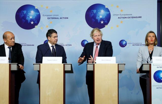 ΕΕ-Βρετανία-Γαλλία ζητούν από ΗΠΑ διαφύλαξη της συμφωνίας με το Ιράν | tovima.gr