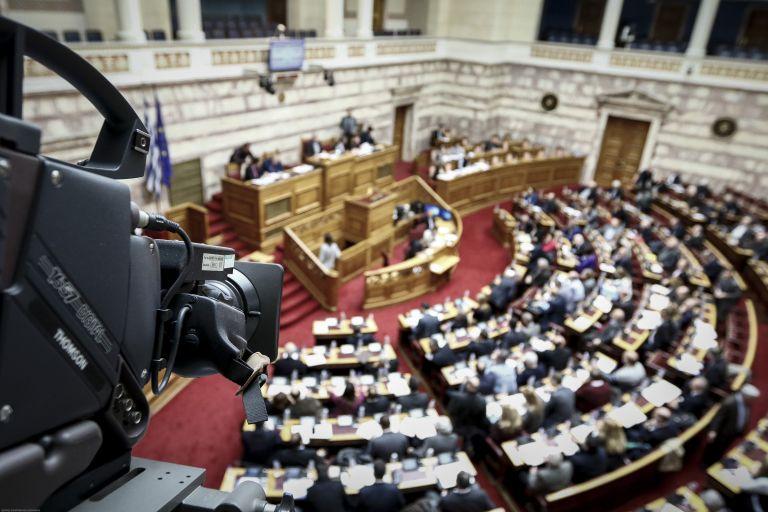 The omnibus bill that will change Greek's lives | tovima.gr
