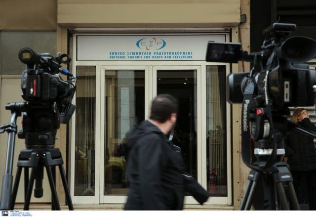 Συνεχίζεται η αποσφράγιση φακέλων για τις τηλεοπτικές άδειες | tovima.gr
