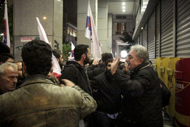 Συγκέντρωση στο υπουργείο Οικονομικών του ΠΑΜΕ | tovima.gr