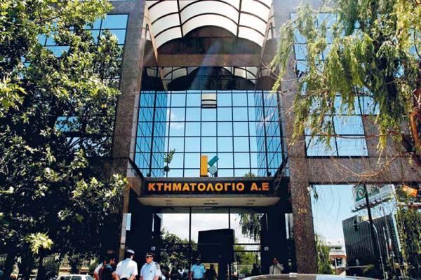 Πρώτοι του Δημόσιου που απολυόνται οι Δικηγόροι Κτηματολογίου | tovima.gr