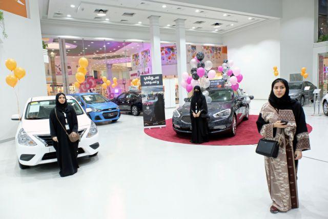 Η πρώτη έκθεση αυτοκινήτου μόνο για γυναίκες στη Τζέντα | tovima.gr