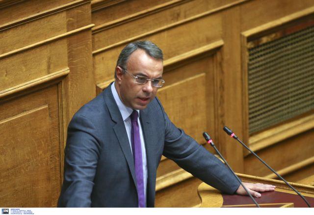 Σταϊκούρας: Αυταπάτη τα περί «καθαρής εξόδου» από το μνημόνιο | tovima.gr
