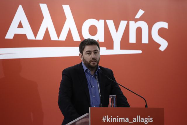Ν. Ανδρουλάκης: Η Ευρώπη έχει τη δύναμη και τα μέσα να πιέσει την Τουρκία | tovima.gr