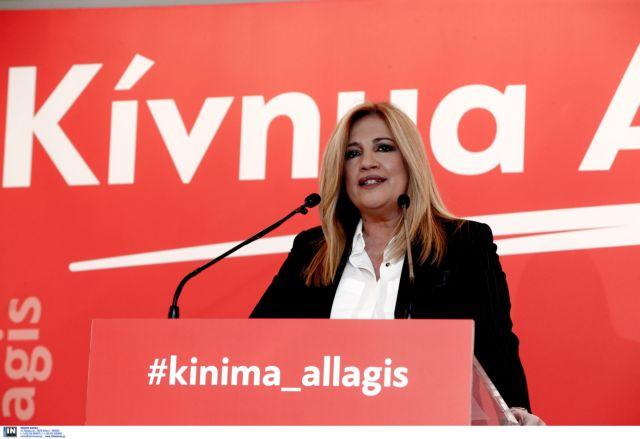 Γεννηματά: Νέα εποχή σημαίνει στρατηγική ήττα του ΣΥΡΙΖΑ | tovima.gr