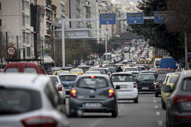 Σε 100 δημοτικά σχολεία το μάθημα της κυκλοφοριακής Παιδείας | tovima.gr