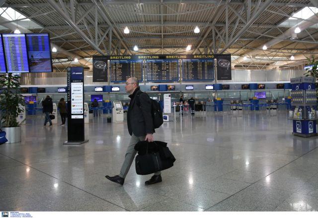 Ρεκόρ επιβατών το 2017 στα ελληνικά αεροδρόμια | tovima.gr