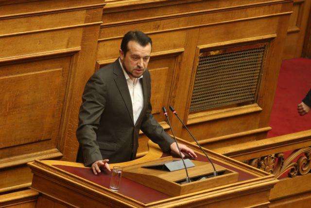 Παππάς: Το συλλαλητήριο για την πΓΔΜ δε βοηθάει | tovima.gr