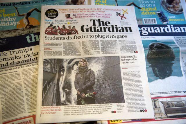 Σε σχήμα ταμπλόιντ κυκλοφορεί πλέον ο Guardian | tovima.gr