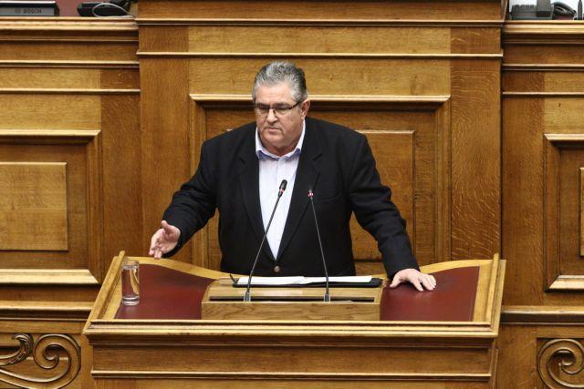 Δ. Κουτσούμπας: Αποχωρεί το ΚΚΕ από τη συνεδρίαση και την ψηφοφορία | tovima.gr