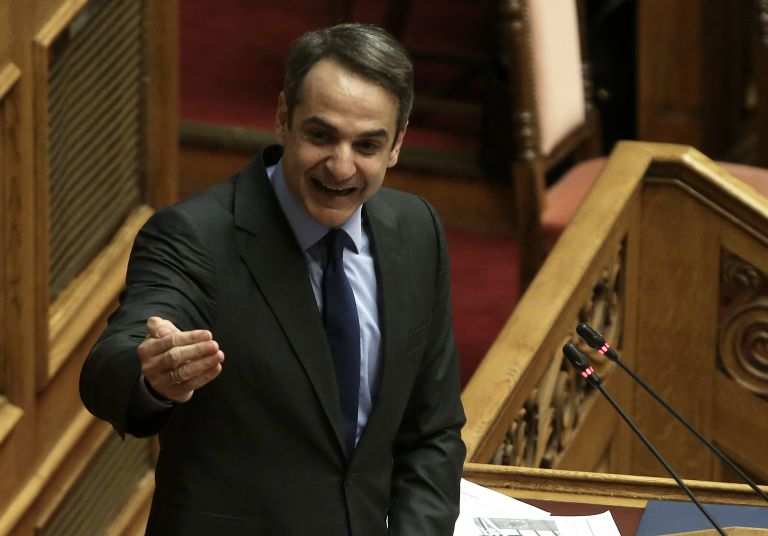 Mitsotakis: Omnibus bill shows government trampled on its pledges | tovima.gr