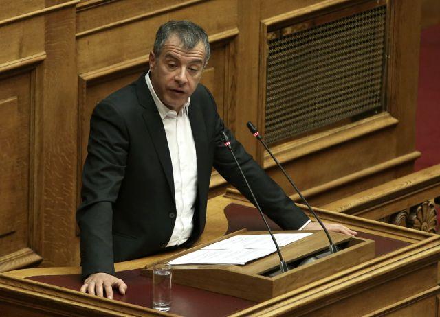 Στ.Θεοδωράκης: Απαιτούνται και άλλα βήματα από πλευράς πΓΔΜ   tovima.gr