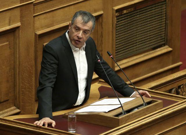 Στ.Θεοδωράκης: Χρειαζόμαστε αληθινό πατριωτισμό και όχι πατριδοκαπηλία | tovima.gr