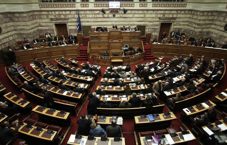 Τροπολογία για την εξόφληση των οφειλών των Δήμων | tovima.gr